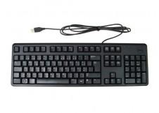 Dell USB klaviatūra Czech
