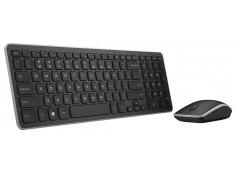 Dell Klaviatūra - pelė KM714 Wireless